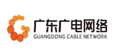 Guangdong Cable Network